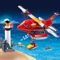 拼装积木儿童益智拼插模型男孩6-8-9-10岁玩具水上消防飞机