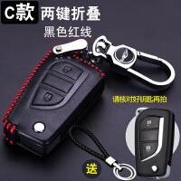 丰田卡罗拉凯美瑞皇冠雷凌锐志RAV4汉兰达2017真皮扣汽车钥匙包套SN5443