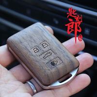 荣威950|智能钥匙改装实木外壳 非包套装饰 金色 :胡桃木+金中框