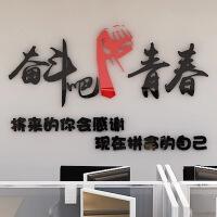 办公室装饰贴画公司励志墙贴亚克力字画企业文化墙布置3d立体墙贴 黑色字体+红色拳头