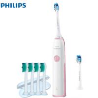Philips飞利浦电动牙刷HX3226充电式声波电动牙刷hx3226电动牙刷 成人声波震动式 柔软刷毛