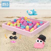 10斤儿童太空玩具沙套装安全无毒女孩宝宝魔力橡皮彩沙散沙沙子泥