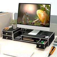 显示屏增高架 护颈办公室电脑显示器增高架显示屏底座支架桌面收纳盒整理置物架