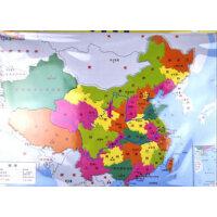 磁乐宝拼图-中国地图
