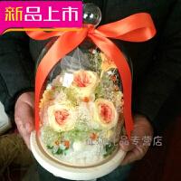 永生花礼盒玫瑰大玻璃罩摆件生日情人节礼物送妈妈爱人领导礼品