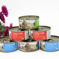 猫罐头 80g*24罐/箱装 金枪鱼纯白肉 鸡肉牛肉虾 猫零食 猫湿粮 宠物营养 包邮
