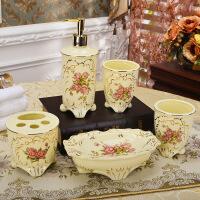 刷牙杯套装陶瓷欧式陶瓷卫浴五件套结婚礼品牙刷肥皂盒漱口杯洗漱套装