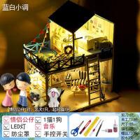 创意生日礼物男女孩玩具 diy小屋爱琴海手工制作房子模型别墅