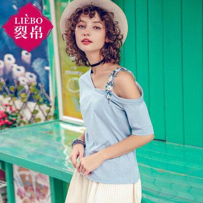 裂帛女装2019夏装新款清新文艺不对称露肩刺绣舒适短袖T恤女