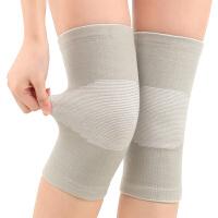 护膝保暖男女士老寒腿老人关节夏季薄款膝盖炎运动空调房四季护漆