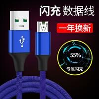 安卓数据线适用OPPO VOOC闪充R7s r9s R9plus R11R15快充电线加长