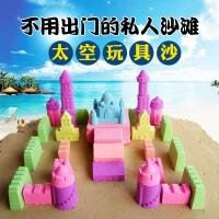 10斤太空动力玩具沙橡皮泥粘土散沙魔力套装儿童彩泥火星无毒沙子