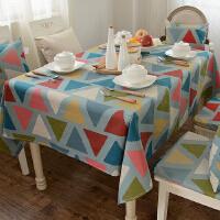 乐唯仕 桌布全布艺纯棉帆布餐桌布茶几布 新品春款桌垫 可定制