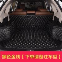 汽车后备箱垫奇骏Q5CRV汉兰达昂科威RAV4锐界翼虎XRV全包围尾箱垫