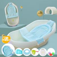 婴儿洗澡盆浴盆新生儿可坐躺通用宝宝用品小孩儿童沐浴桶大号加厚