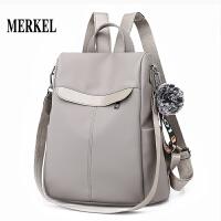 莫尔克MERKEL 轻盈柔软双肩包女2019新款韩版尼龙大容量学院书包休闲多功能背包