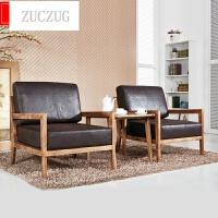 ZUCZUG美式复古沙发椅皮艺实木做旧单人扶手简约现代户外阳台休闲椅组合