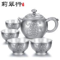 莉翠行 S999纯银功夫茶壶 泡茶壶 银茶杯 银茶具套装 国色天香茶具套装 约366克