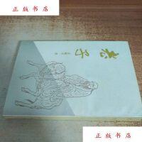 老子(中国书店影印)(正版)中国书店(放心下单保证质量有发票)