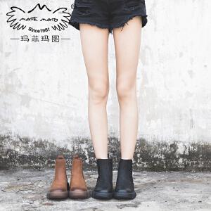 玛菲玛图英伦风女鞋2018新款厚底欧洲站短靴女 真皮单靴子平底切尔西裸靴006-9