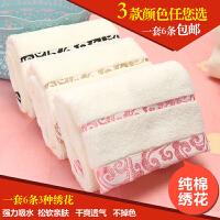 毛巾纯棉洗脸家用柔软吸水速干全棉男女老公老婆干发毛巾 74x34cm