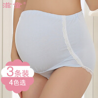 孕妇高腰棉内裤女短裤头怀孕期蕾丝边内衣产妇可调节透气档大码