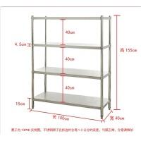 厨房置物架4层不锈钢微波炉架子烤箱架多功能收纳架储物架四层