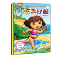 6本爱探险的朵拉巧手沙画+唐诗三百首 DORA宝宝沙画书爱探险的朵拉系列动画片故事贴纸游戏书3-6-9岁儿童益智手工书