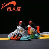 【1件2折:79元】贵人鸟男童运动鞋2021年冬季秋冬款加绒2棉鞋儿童篮球鞋子潮