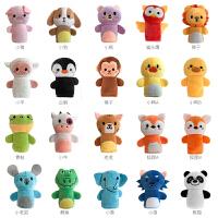 手偶娃娃动物宝宝手套指偶礼盒0-12个月婴儿安抚手指玩偶毛绒玩具