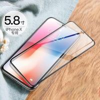 苹果iPhone6/7/8/7plus/8plus钢化膜X/XSMAX/XR玻璃膜5S/6S保护膜 X/XS【全屏黑】