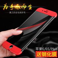 苹果6手机壳iPhone6s保护套 苹果6splus手机壳 iPhone6plus全包磨砂撞色拼接防摔支架硬保护壳套送