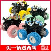 惯性四驱越野车抗耐摔回力儿童玩具车男孩宝宝模型3-4-5岁玩具车