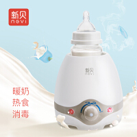 婴儿热食器奶瓶保温消毒器多功能液晶恒温暖奶器8623a494 天蓝色