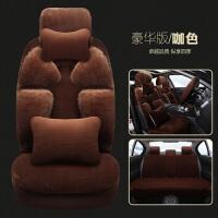 冬季座套北汽绅宝X25X35 D50 X65 D20座垫保暖短毛绒全包汽车坐垫