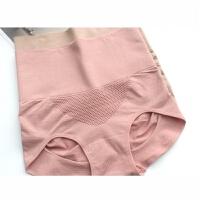 2条装 高腰收腹莫代尔女内裤裆产后提臀塑身女三角裤