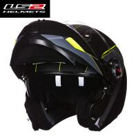 双镜片揭面盔摩托车头盔男女夏季防雾全盔覆式半机车四季通用