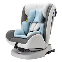恩赐儿童安全座椅汽车用0-4-12岁宝宝车载婴儿360度旋转可坐可躺