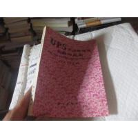 【旧书二手书9成新】UPS不间断电源剖析与应用 /王其英,何春华编著 科学出版社