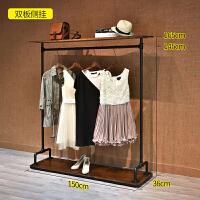 服装店展示架落地式女装店货架衣服架子服装店装饰中岛正挂多功能 其他