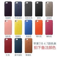 苹果iphone xs max手机壳x皮革保护套xr真皮8p防摔7p iPhone Xs Max 6.5【晚霞色】