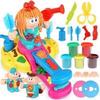 创意儿童理发师彩泥 模具工具套装 挤头发橡皮泥DIY粘土过家家玩具