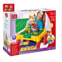 积木桌【大颗粒】邦宝桌面游戏拼装益智玩具礼物学生多功能桌9038