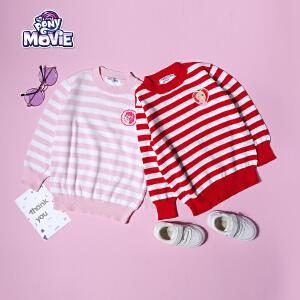 小马宝莉正版童装女童春装2018春季新款长袖圆领针织衫条纹毛衣两色选