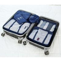 旅行收纳袋套装整理袋收纳包旅游衣服衣物行李箱袋子防水6件套