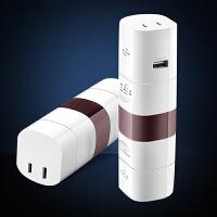 公牛(BULL)插座带USB多国旅行转换器国外插头欧洲日本英国美国意大利德标