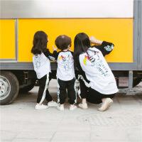 亲子T恤 克罗心黑白印花拼接长袖字母上衣母子母女装B3-S6