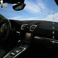 保时捷卡曼Cayman博斯特Boxster仪表台避光垫反光防晒隔热垫真皮