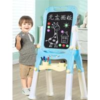家用画架双面磁性宝宝涂鸦写字白板儿童画板可升降支架式小黑板墙