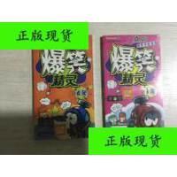 【二手旧书9成新】赛尔号爆笑多格漫画:爆笑精灵1笑 /刘莹颖 著